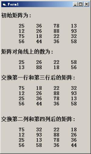 VB 编写程序,把下面的数据输入一个二维数组中:25 36 78 13  .... (1).输出矩阵两个对角线上的数。