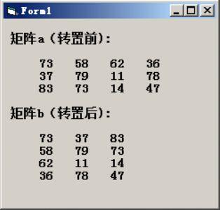 VB编程:编写程序,实现矩阵转置,即将一个n*m的矩阵的行和列互换。例如,a矩阵为: