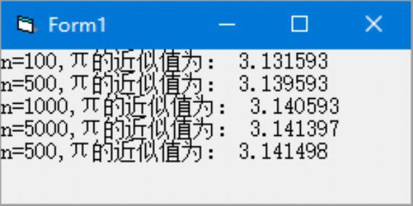 VB编程:编写过程,用下面的公式计算π的近似值:π/4=1-1/3+1/5-1/7+……+(-1)^(n-1)*(1/(2*n-1)) 在事件过程中调用该过程,并输出当n=100,  n=500,