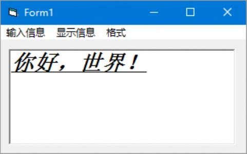 在窗体上画一个文本框,把它的MultiLineM性设置为True,通过菜单命令向文本框中输入信息并对文本框中的文本进行格式化。按下述要求建立菜单程序。