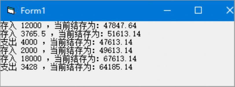 编写一个程序,用来处理活期存款的结算事务。程序运行后,先由用户输入一个表示结存的初值,然后进入循环,询问是接收存款还是扣除支出。每次处理之后,程序都要显示当前的结存,并把它存入一个文件中。要求输出的浮