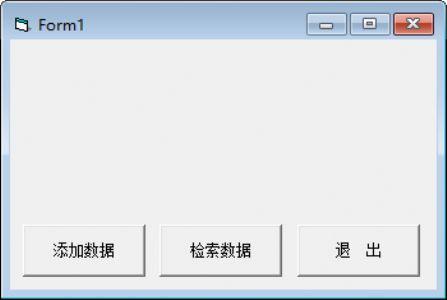 VB编程:假定在磁盘上已建立了一个通信录文件,文件中的每个记录包括编号、用户名、电话号码和地址等4项内容。试编写一个程序,用自己选择的检索方法(如二分法)从文件中查找指定的用户的编号,并在文本框中输出