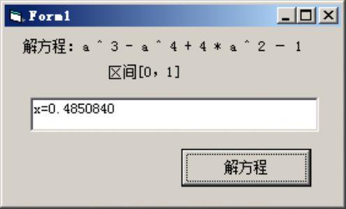 设计一个用二分法求方程x3-x4+4x2-1=0在区间[0,1]上的一个实根。 ---- 第五章 选择分支与循环 答案 新编Visual Basic程序设计教程 陈斌 著