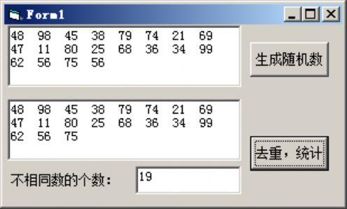 随机生成20个100以内的两位正整数,统计其中有多少个不相同的数。 ---- 第六章 数组 新编Visual Basic程序设计教程 陈斌 著